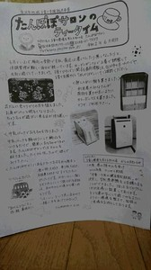 DSC_6414.JPG