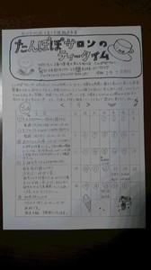 DSC_6427.JPG