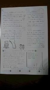 DSC_6428.JPG