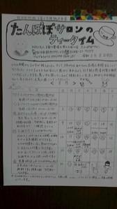 DSC_6638.JPG