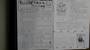 DSC_6640.JPG